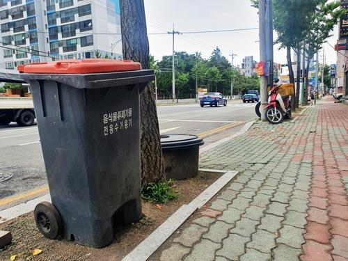 포항 음식물쓰레기 처리 정상화