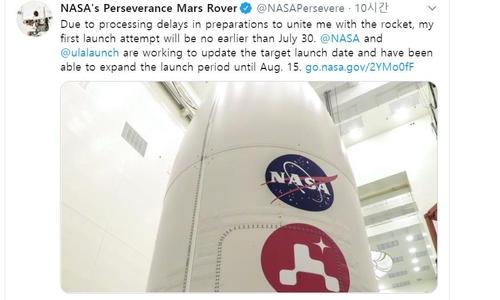 화성탐사 로버 '퍼서비어런스' 발사 30일 이후로 세 번째 연기