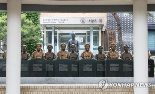 경기도, '나눔의집 민관합동조사단' 구성…2주간 현장조사
