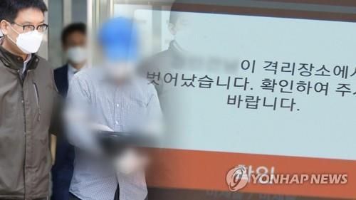 """""""미국 돌아갈래""""…청주 30대 여성 격리 이탈해 출국시도"""