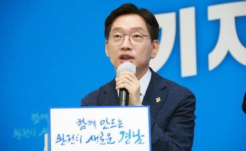 김경수 경남지사, 권영진 대구시장 찾아 환담