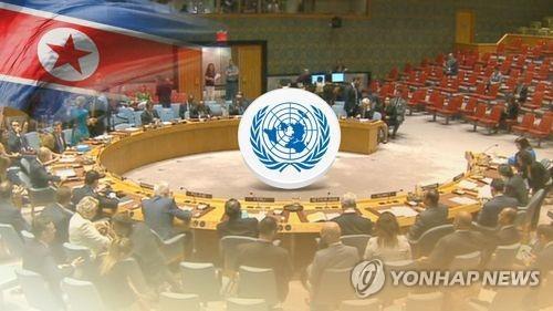 유엔, 핀란드 NGO 대북 인도지원 활동에 제재 면제