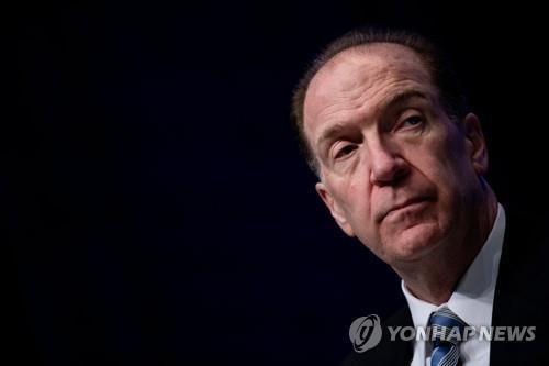 """세계은행 """"올해 중남미 GDP 7.2% 감소 전망…역대 최악"""""""