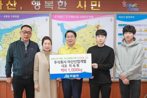"""[#나눔동행] """"기부하면 좋은 에너지 나온다"""" 충남 아산의 쌀 기부왕"""