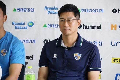 """인천전 앞둔 K리그1 울산 """"전북전 패배 잊어야…리그 끝 아냐"""""""