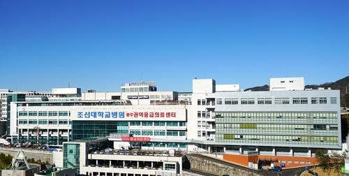 조선대병원 병동 폐쇄 해제…의료진·환자 전원 '음성'