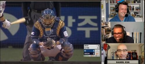 """""""한국 야구는 불고기 피자…종주국 미국도 감탄하는 매력 있죠"""""""