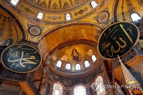 [특파원 시선] 다시 모스크 되나…성소피아의 기구한 운명