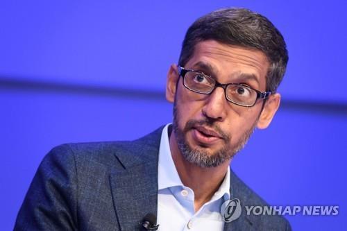 애플·아마존·구글·페이스북 CEO, 미 하원 청문회 출석키로