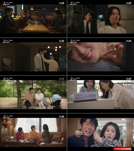 장나라도 살리지 못한 tvN 수목극 부진…'오마베' 2% 종영