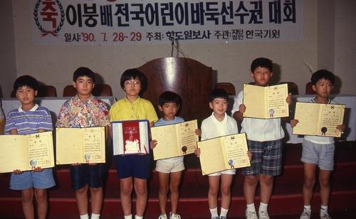 어린이 바둑 이붕배, 14년 만에 부활…프로 신예 대회로
