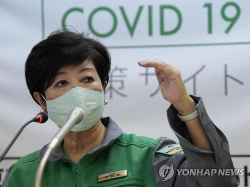 일본, 코로나 긴급사태 재선포 할까…일단은 '신중 모드'