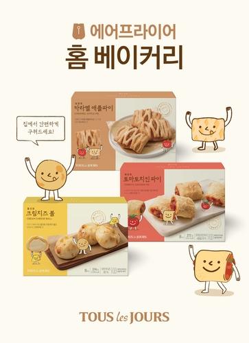 '빵도 집에서 구워먹는다'…냉동 베이커리 인기