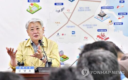 원전 건설 논란 40년의 상처…천혜의 해안 황무지 전락