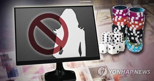 성매매 홍보 사이트 운영자 징역 2년 실형 선고