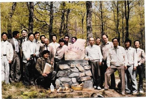 '민둥산 울산이 울창해진 40년전 한독산림사업을 아시나요'