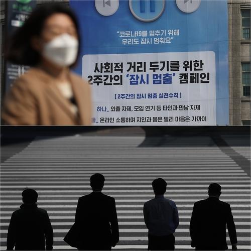 [사진톡톡] '코로나19', 사진으로 본 '팬데믹' 6개월