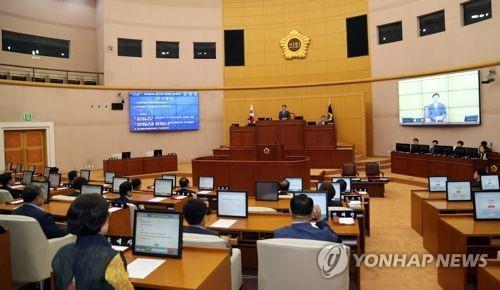 """통합당 대전시당 """"시의회 원 구성 파행은 예견된 결과물"""""""