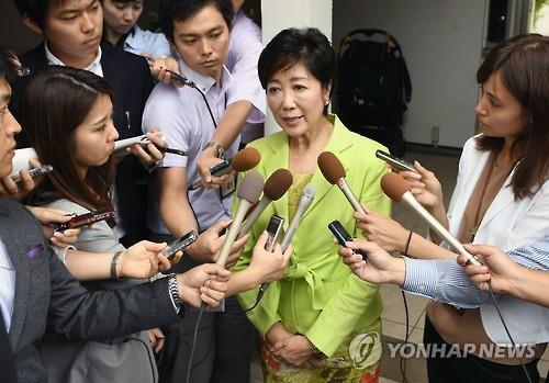 재선 확실시되는 고이케 도쿄지사 '변화무쌍'…한국과는 '악연'
