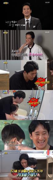 쉰 넘은 아빠 신현준, 두 아들과 '슈돌' 출연