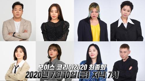 [방송소식] 투니버스 '방구석 신비극장' 편성
