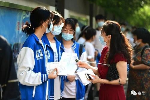 코로나 속 중국 대입시험 개시…폭우피해·버스사고 잇달아(종합2보)