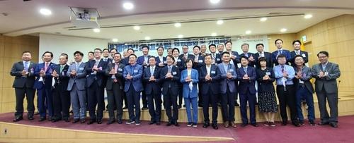 '국회 세계한인경제포럼' 창립…여야 의원 43명 참여