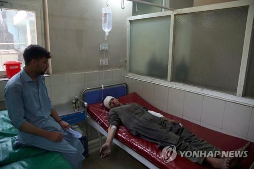 아프간서 경찰차 겨냥한 테러 잇따라…최소 7명 사망