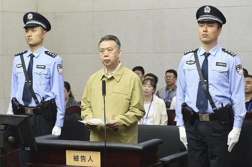 중국, 수감 중인 전 인터폴 총재 '부패생활' 이례적 공개