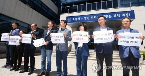 """민주당 강릉시 의원들 """"날치기로 선출된 의장 진행 행사 불참"""""""