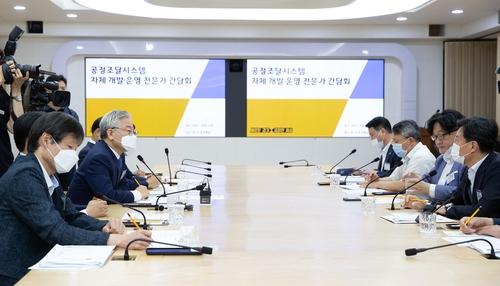 경기도, 조달시스템 자체 개발 간담회…'경쟁체계 구축' 공감