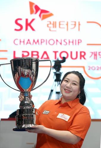 '당구 천재소녀'에서 챔피언으로…김예은, LPBA 최연소 우승