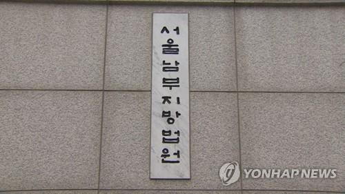 차명으로 주식 사고 '추천' 리포트…증권사 애널리스트 실형