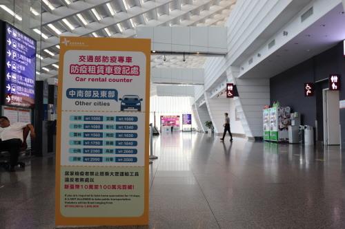 '코로나 방역 모범국' 대만, 한국 등 5개국 유학생 입국 허용