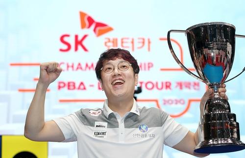 '아버지 유언' 지킨 오성욱, 당구 PBA 개막전 우승