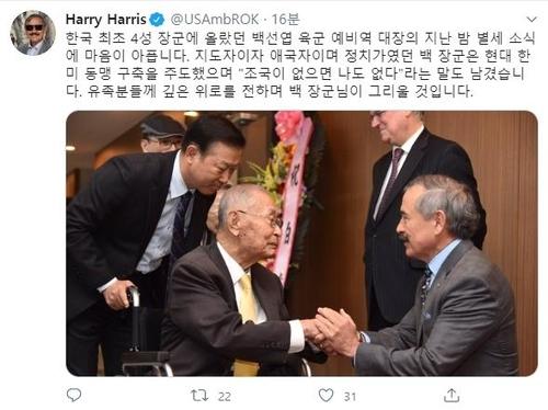 """주한미군사령관, 백선엽 장군 애도 """"영웅이자 국가의 보물""""(종합)"""