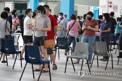 코로나·경제 불만에 젊은층 변화요구가 싱가포르 여당 심판했다