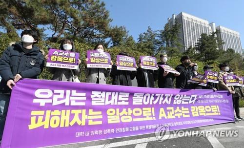 '교수 성추행' 서울대 서문과, 대학원생 인건비도 빼돌려(종합)