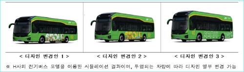 '서울 녹색순환버스' 하반기 전기차로 전환…디자인 시민투표