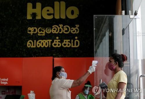 스리랑카 여당, 코로나19 재확산 조짐에 총선 유세 취소