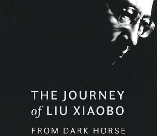 노벨평화상 수상 중국 인권운동가 류샤오보 사망 3주기 맞아