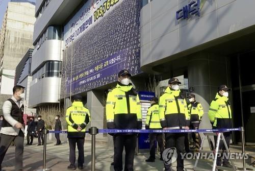 교인 명단 고의 누락 신천지 대구교회 관계자 8명 재판에 넘겨져