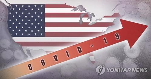 미국 검역 제대로 하나…한국 도착 미군 11명 또 코로나 확진(종합)