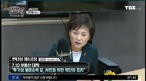 """김현미 """"집 안 팔고 증여? 매매보다 이득 되지 않게 할 것"""""""