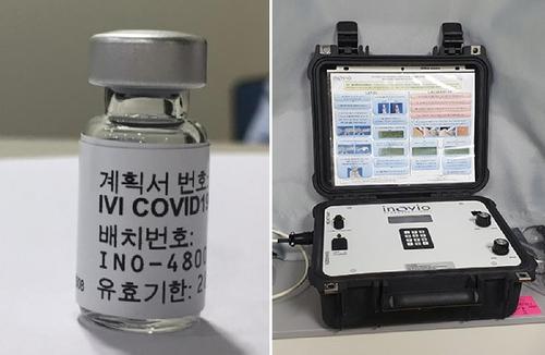 """이노비오 코로나19 백신 서울대병원 임상 시작…""""첫 투여"""""""