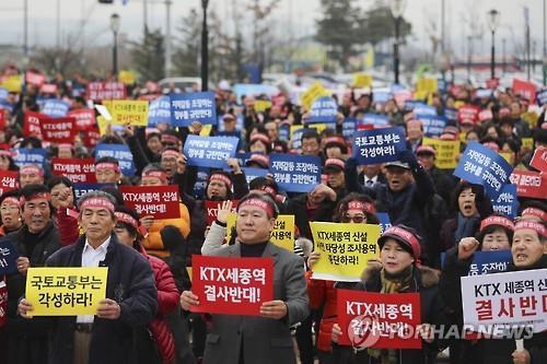 충북 찾은 김부겸 세종역 옹호 발언에 지역여론 '발끈'