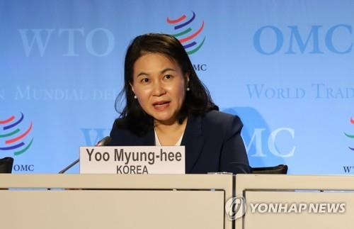 """유명희 """"한일, 다자무역 수혜자…WTO 강화에 협력하자"""""""