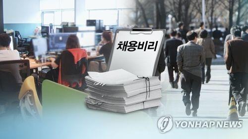 """장애인복지관장 채용비리 의혹…""""면접내용 사전유출·답변 지도"""""""
