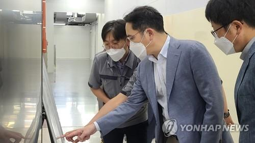 삼성·현대차그룹 손잡고 '차세대 모빌리티' 키운다(종합)