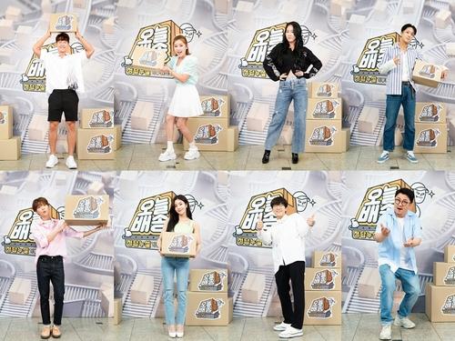 [방송소식] 오승은, KT-TV조선 단막극 '응보' 주연